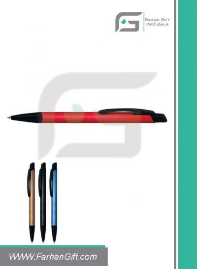 خودکار تبلیغاتی فلزیMetal Advertising pen-H-mp-345