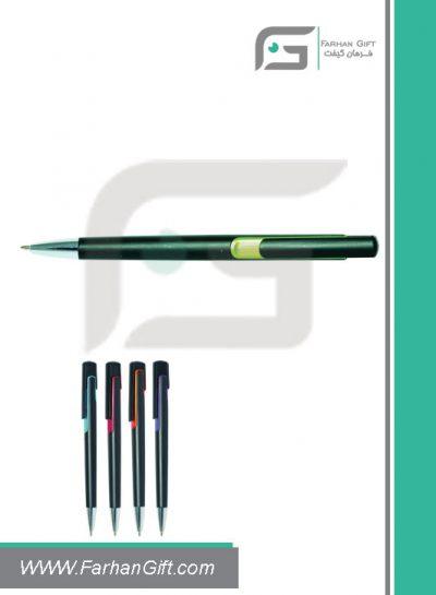 خودکار تبلیغاتی پلاستیکی plastic Advertising pen-H-H-PP-270B-فرهان گیفت