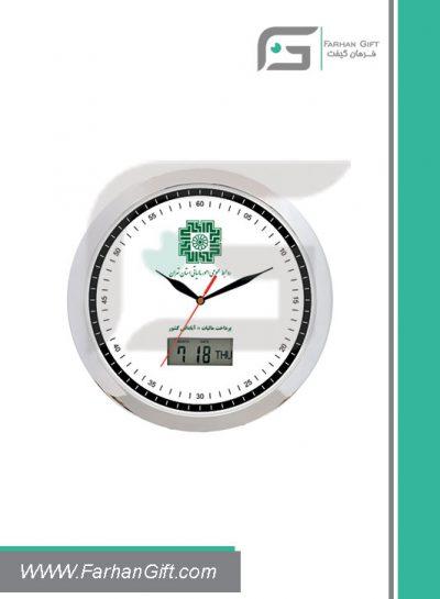 ساعت تبلیغاتی Advertising clock fg-z-5166C2 فرهان گیفت