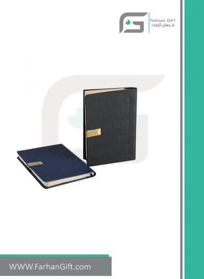 دفتر یادداشت تبلیغاتی فرهان گیفت