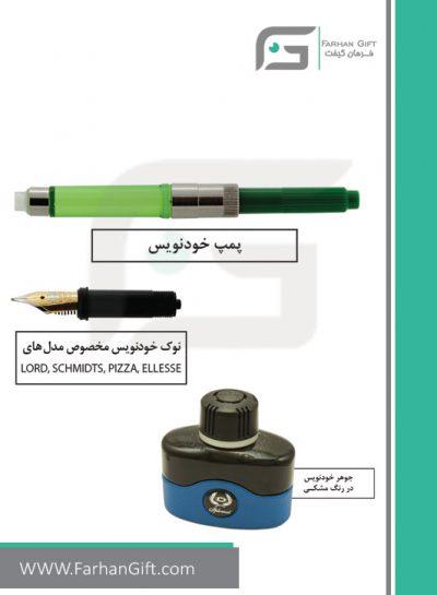 قلم نفیس ایپلمات pen iplomat -accessories تبلیغاتی ایپلمات فرهان گیفت
