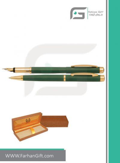 قلم نفیس ایپلمات pen iplomat ellesse-green-قلم تبلیغاتی ایپلمات فرهان گیفت