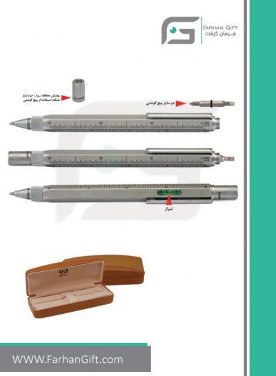 قلم نفیس ایپلمات pen iplomat engineer-steel-قلم تبلیغاتی ایپلمات فرهان گیفت