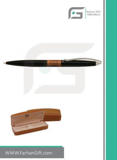 قلم نفیس ایپلمات pen iplomat iso-black-قلم تبلیغاتی ایپلمات فرهان گیفت