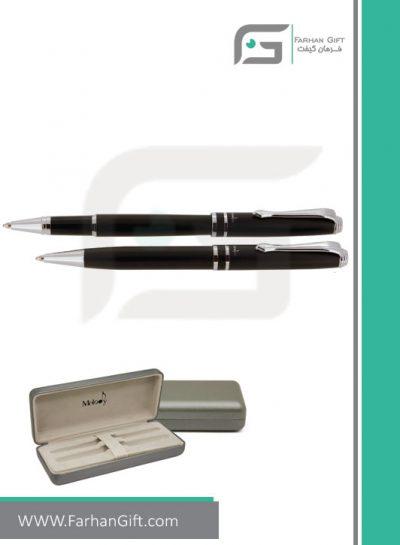 قلم نفیس ملودی melody-21 هدایای تبلیغاتی
