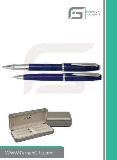 قلم نفیس ملودی melody-dark-blue 23 هدایای تبلیغاتی