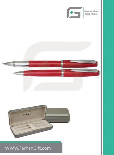 قلم نفیس ملودی melody-RED 23 هدایای تبلیغاتی