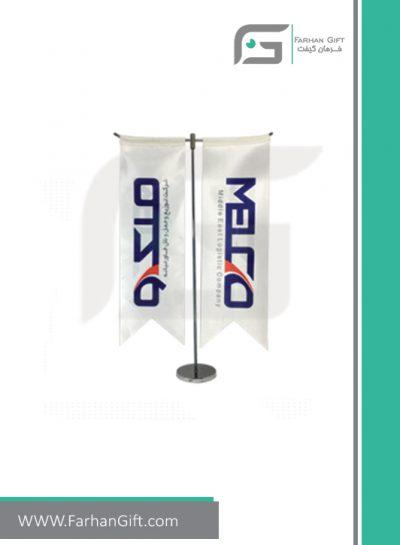 پرچم تبلیغاتی standing Flag fg-02