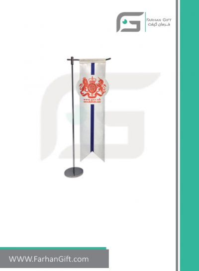 پرچم تبلیغاتی standing Flag fg-03