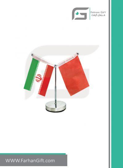 پرچم تبلیغاتی standing Flag fg-04