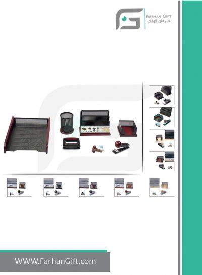 ست رومیزی کارمندی 8تکه Employee Desktop Set Wood and metal-هدایای تبلیغاتی فرهان گیفت