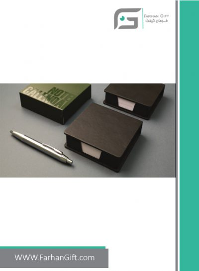 notebook-borna-farhangift.com-17