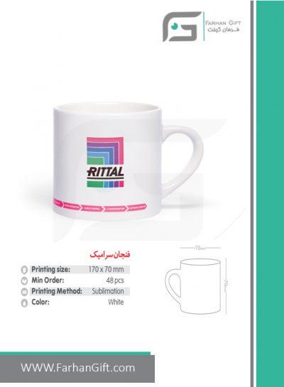 فنجان سرامیک تبلیغاتی FG-220-هدایای تبلیغاتی