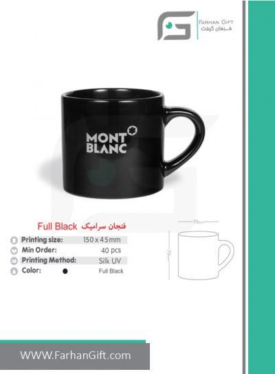 فنجان سرامیک تبلیغاتی FG-230-black-هدایای تبلیغاتی